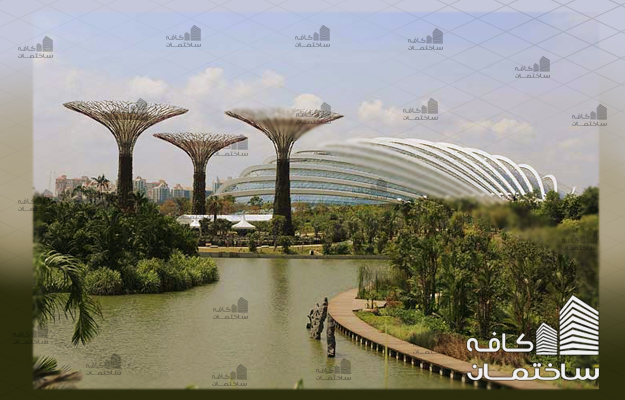 (Gardens by the Bay (Singapore